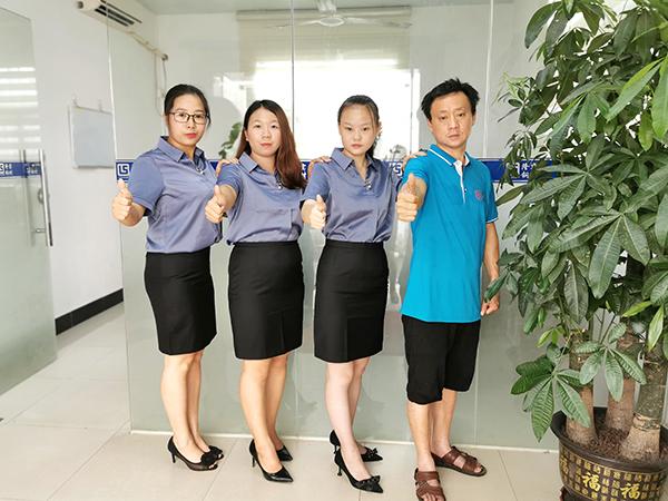 办公室团队