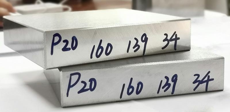 P20模具钢性能