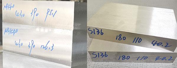 NAK80模具钢与S136模具钢