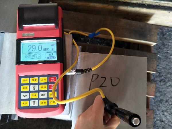 隆实模具压铸模具钢材硬度的测试方法