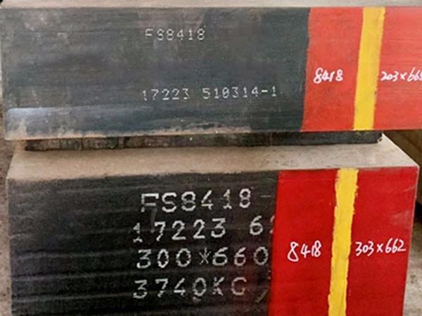 8418五金压铸模具钢毛料,高韧性模具钢